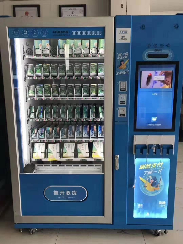 阜阳二手自动售货机价格