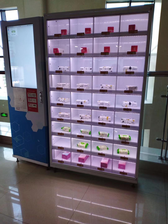 九江二手售货机价格