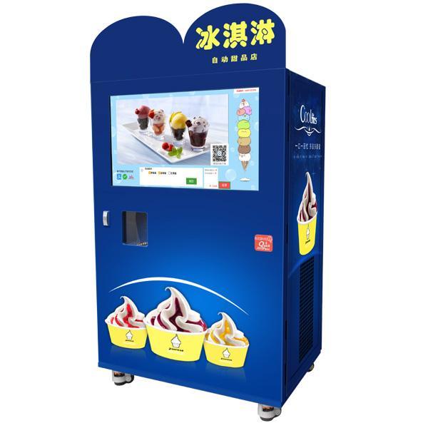 九江出售自动售货机价格