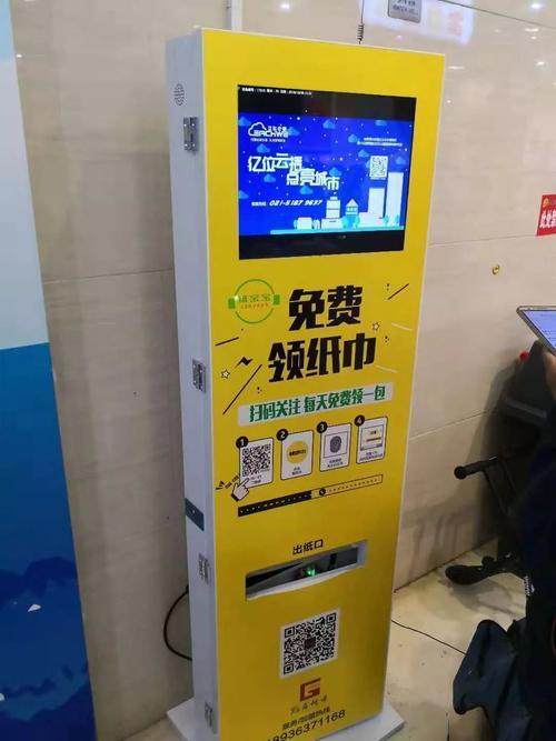 九江二手贩卖机回收