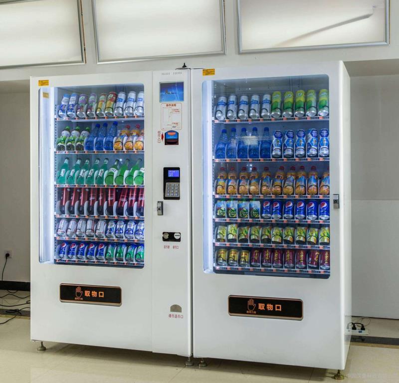 九江二手自动售货机价格