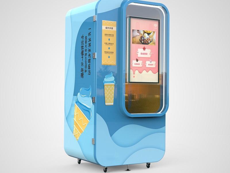 阜阳回收售货机