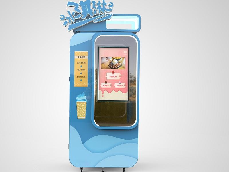 忠县出售自动售货机