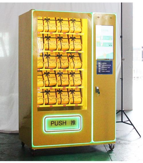 九江出售自动售货机联系方式
